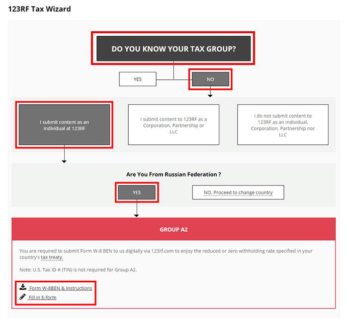 Заполнение налоговой формы W-8BEN на 123RF. Инструкция.