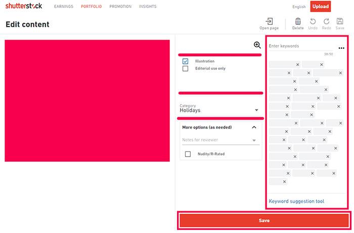 Shutterstock изменил страничку редактирования работ.