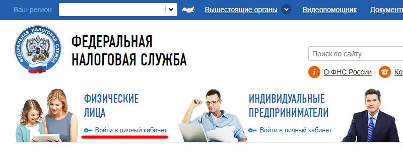 Уплата налогов с микростоков и фотобанков в России. Инструкция.