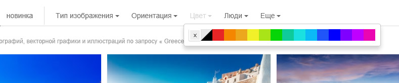 Как купить фотографии на Shutterstock. Инструкция. Как искать фотографии и иллюстрации. Меню сортировки.