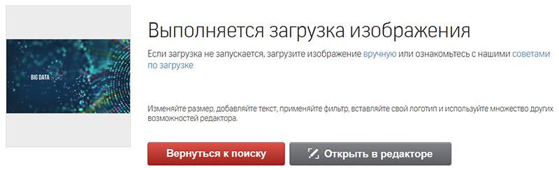 Как купить фотографии на Shutterstock. Инструкция. Покупка изображений. Загрузка купленного.