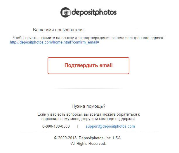 10 изображений за 10$! Покупка изображений на Depositphotos.com. Присоединяйся!