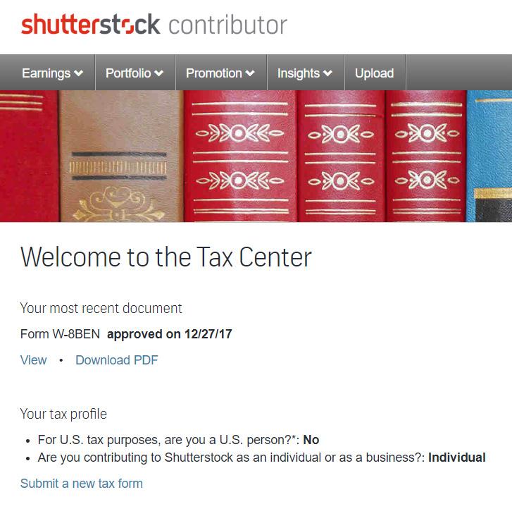 Налоговый центр - это