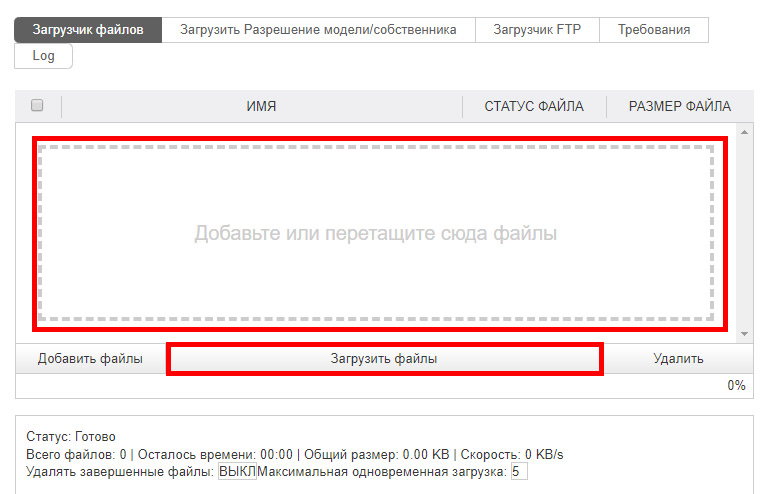 Загрузка векторных иллюстраций в фотобанк Depositphotos. Инструкция.