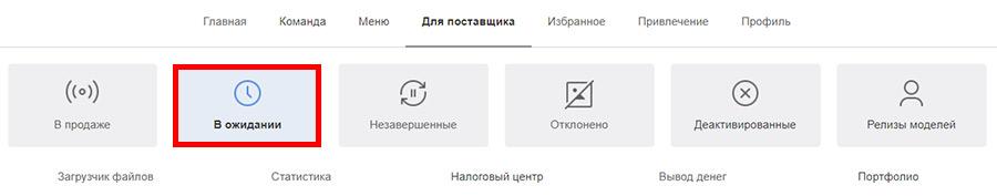Загрузка видео работ в фотобанк Depositphotos. Инструкция.