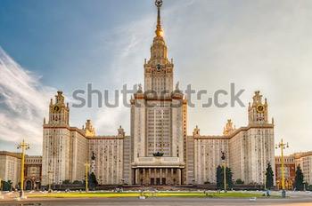 МГУ. Москва. Купить фотографию в высоком разрешении.