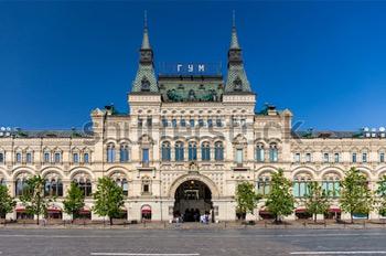ГУМ. Москва. Купить фотографию в высоком разрешении.