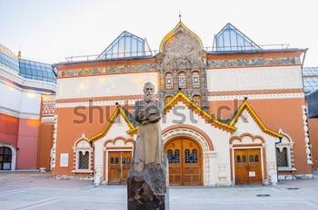 Третьяковская Галлерея. Москва. Купить фотографию в высоком разрешении.