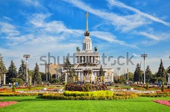 ВДНХ. Москва. Купить фотографию в высоком разрешении.