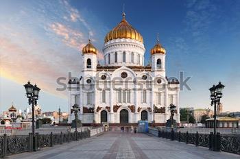 Москва. Храм Христа Спасителя. Купить фотографию в высоком разрешении.