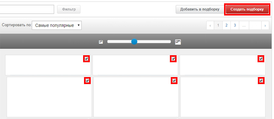 Создание и управление сетами на Shutterstock.com.