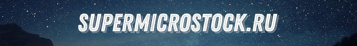 supermicrostock.ru