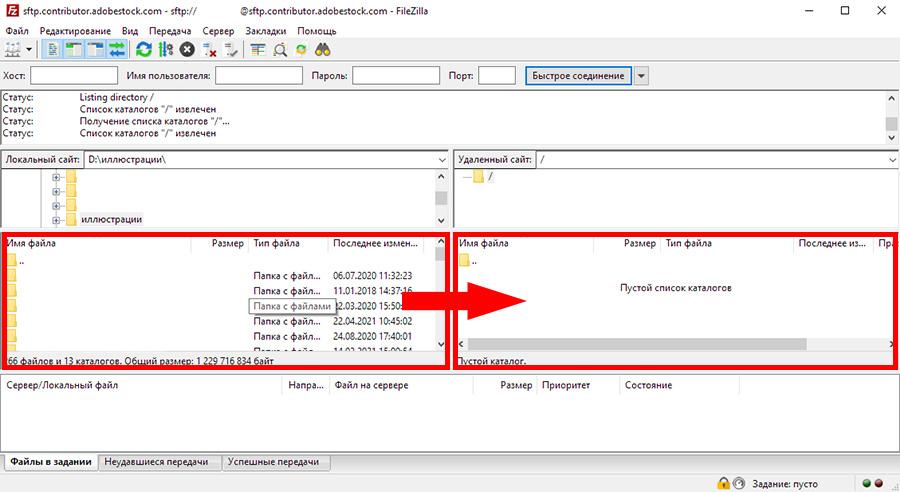 Как загрузить контент на Adobe Stock через SFTP.