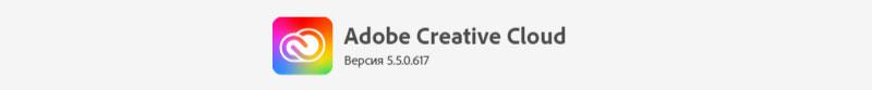 Как сменить язык интерфейса в Adobe Illustrator?